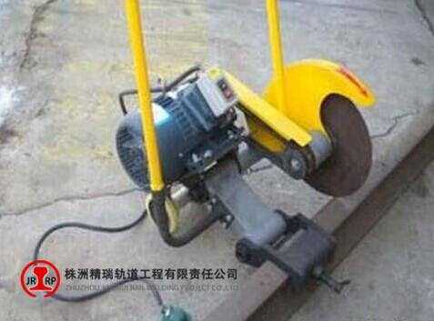 钢轨切割机