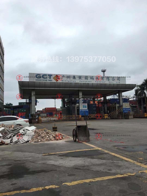 广州港轨道安装现场