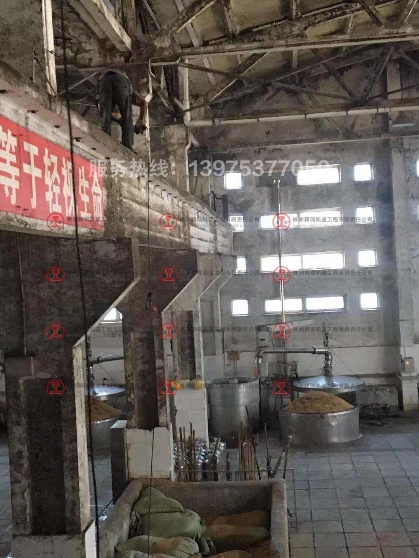 四川丰谷酒厂轨道维修现场