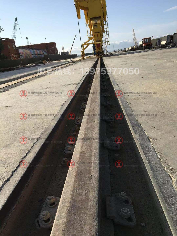 俄罗斯1200吨轨道项目安装现场